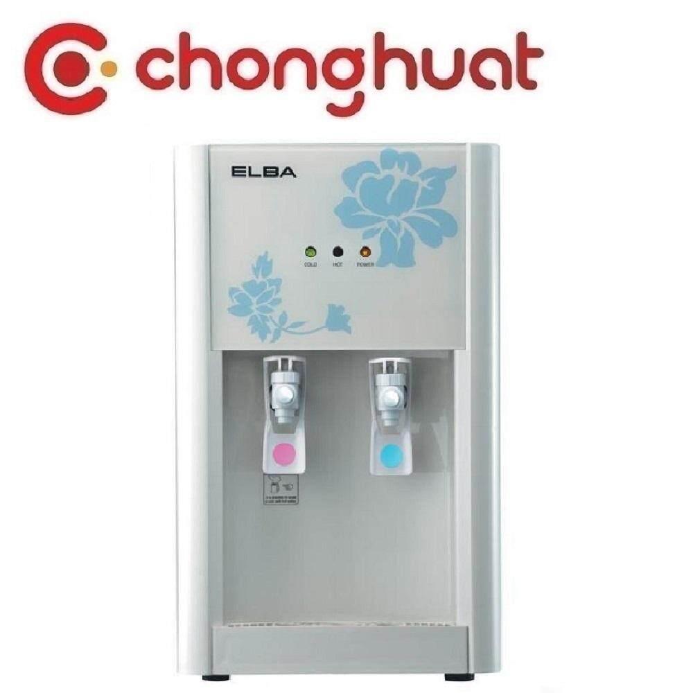Elba EWP-B2012GU Water Purifier