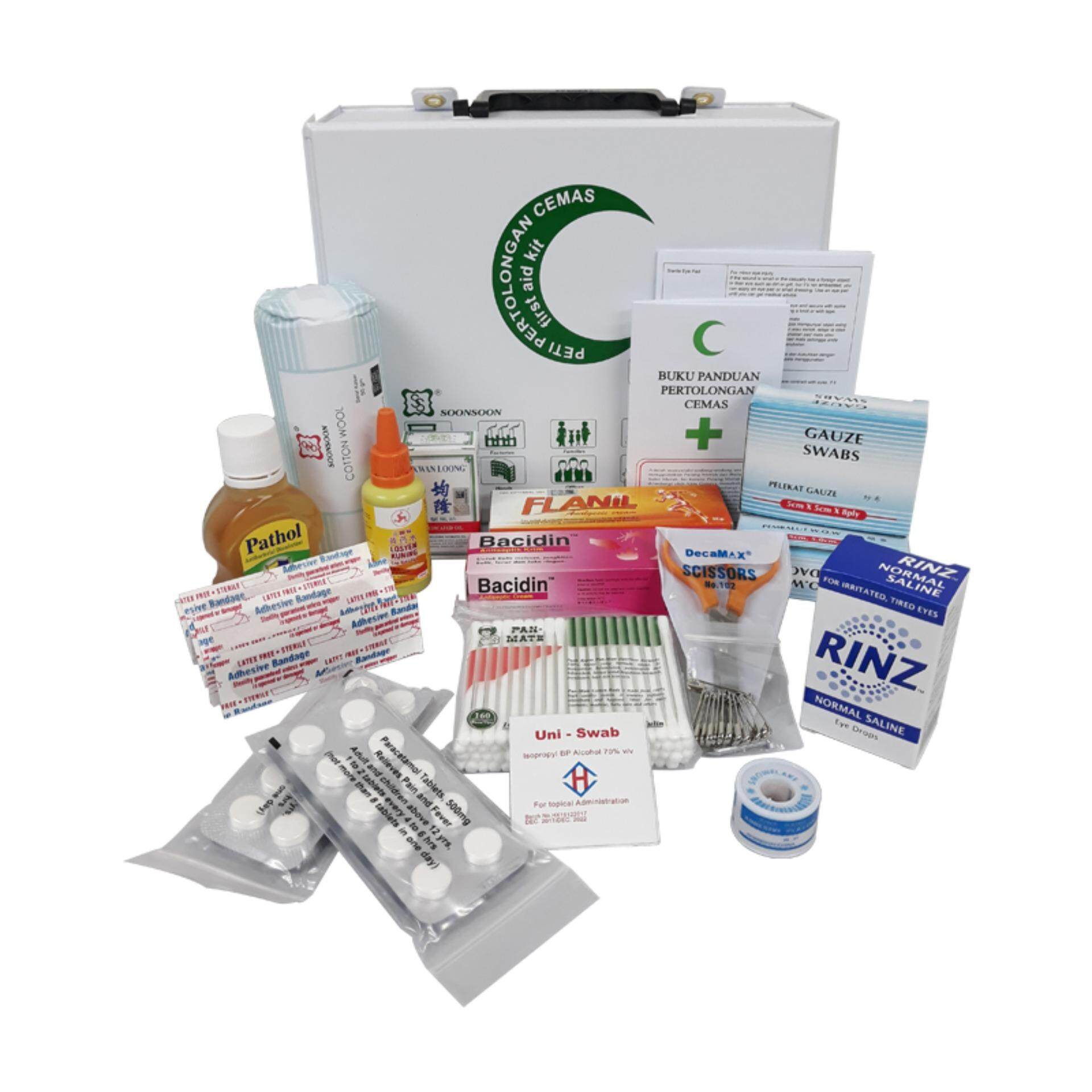 LittleThingy First Aid Kit Large Size Office Factory School