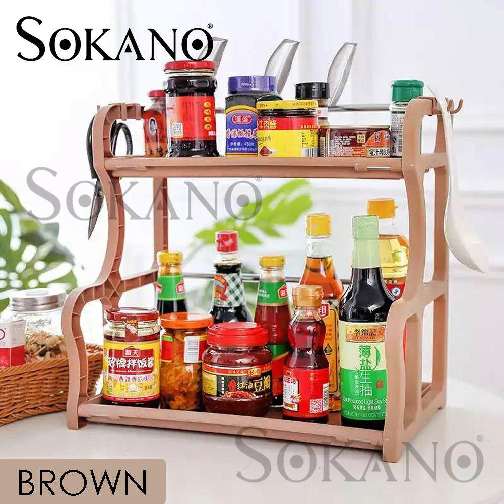SOKANO 6618 FR03 Kitchen Seasoning Shelf Large Capacity Kitchen Rack Bathroom Rack Organizer