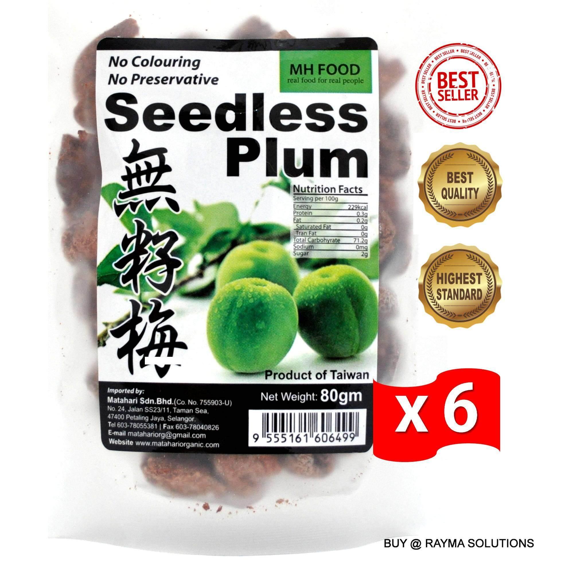 [ Best Deal ] MH FOOD Seedless Plum 80g (6 Packs)