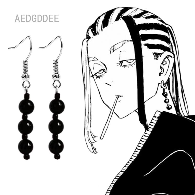 AED Anime Tokyo Sứ Giả Hoa Tai Nữ Dáng Thả Imaushi Wakasa, Trang Sức Tai, Đạo Cụ Hóa Trang Anime
