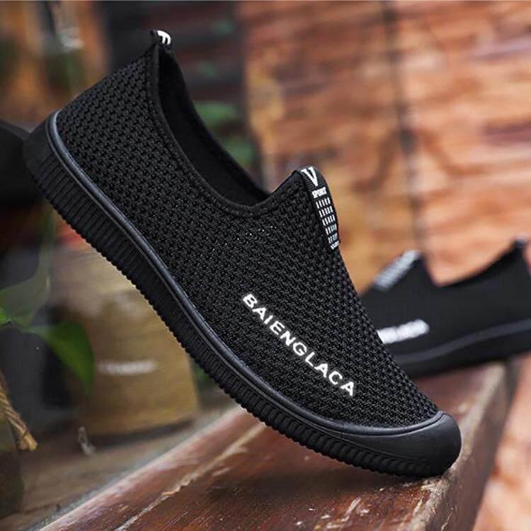 Hình ảnh Giày Nam Mùa Hè 2019 Giày Thoáng Khí Giày Thể Thao Thời Trang Màu Đỏ Một Bàn Đạp Giày Vải Nam Giày Chạy Bộ Cho Học Sinh