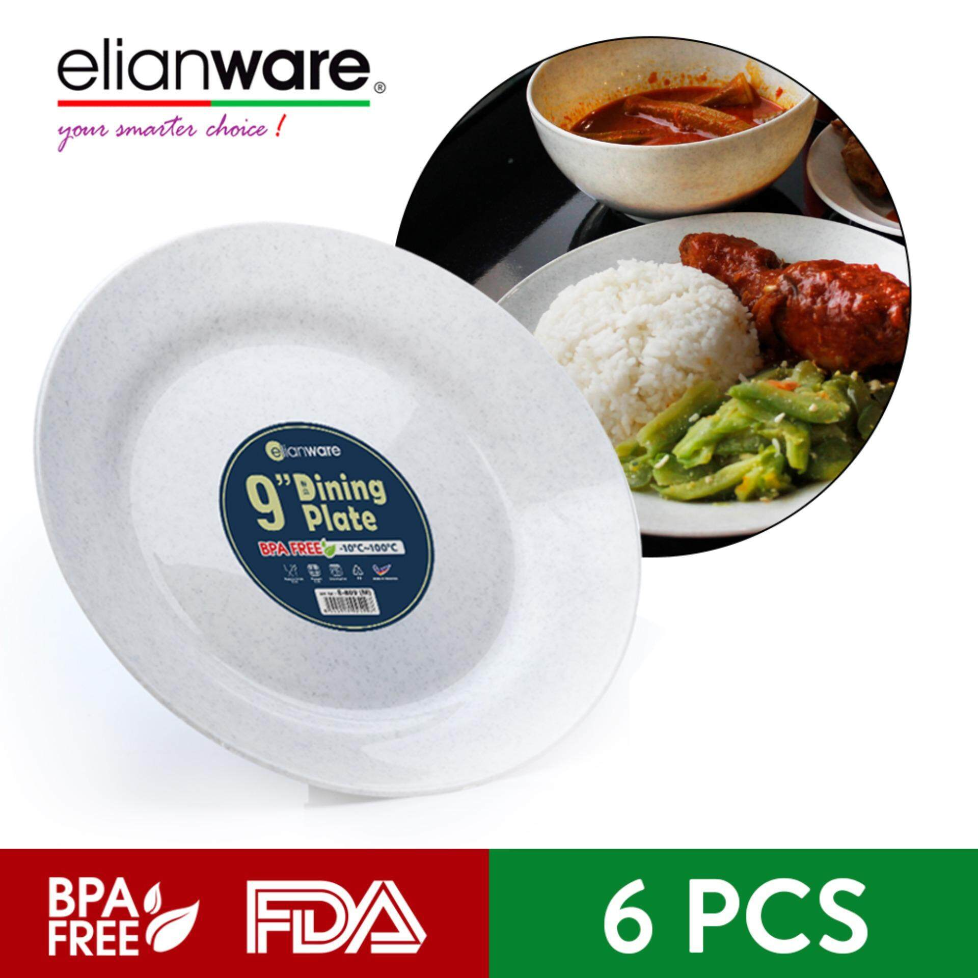 Elianware 9'' Marble (6 Pcs Set) Dining Rice Pinggan Plate