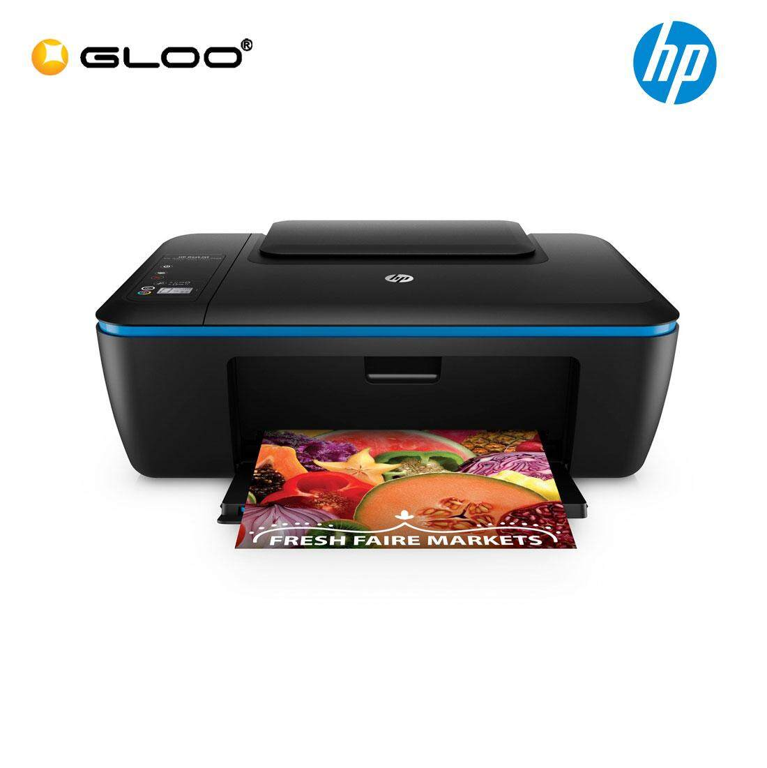 HP Deskjet Ink Advantage Ultra 2529 AIO Printer (K7W98A) - Black