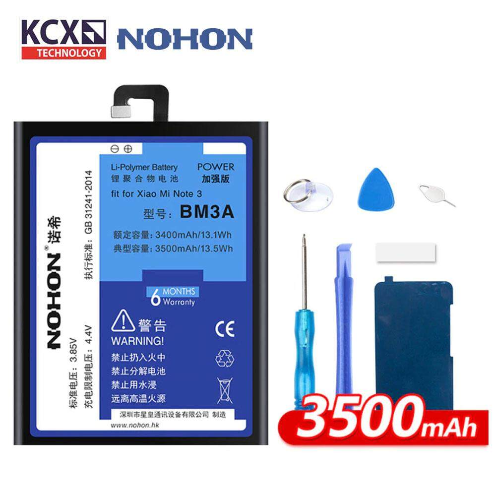 NOHON Xiaomi Mi Note 3 BM3A (3500mAh) Battery with Free Tools Kit