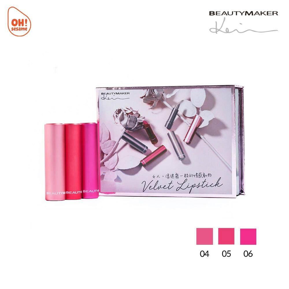 BeautyMaker Limited Edition Intense Long-Wear Velvet Lipstick- Dusty Rose (EXP Date: 2021 March)