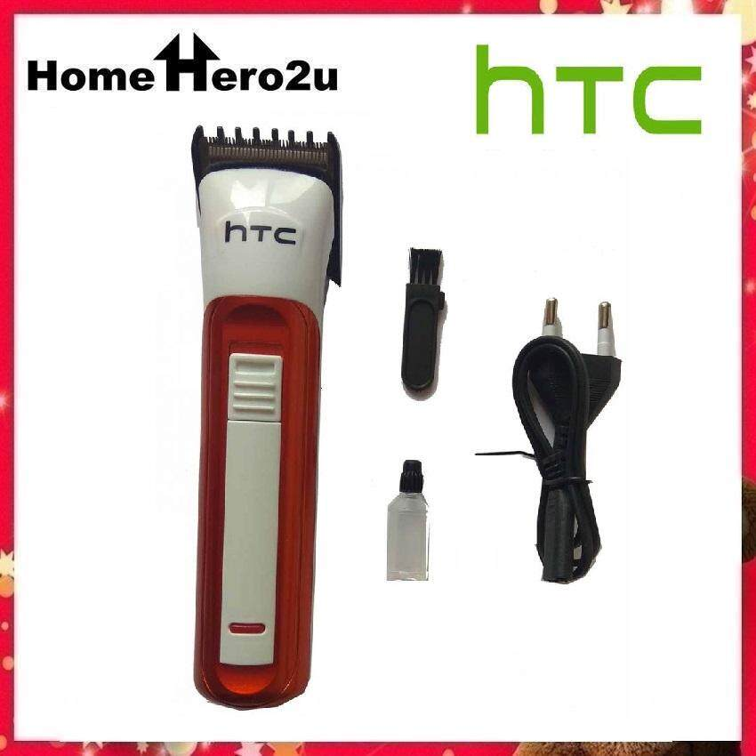 HTC AT-732 Professional Rechargeable Quiet Hair Clipper - Homehero2u