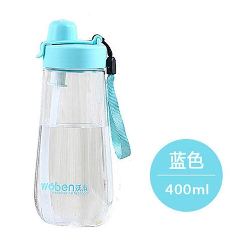 Woben Kids Straw Water Bottle Learning Cup (400ml)