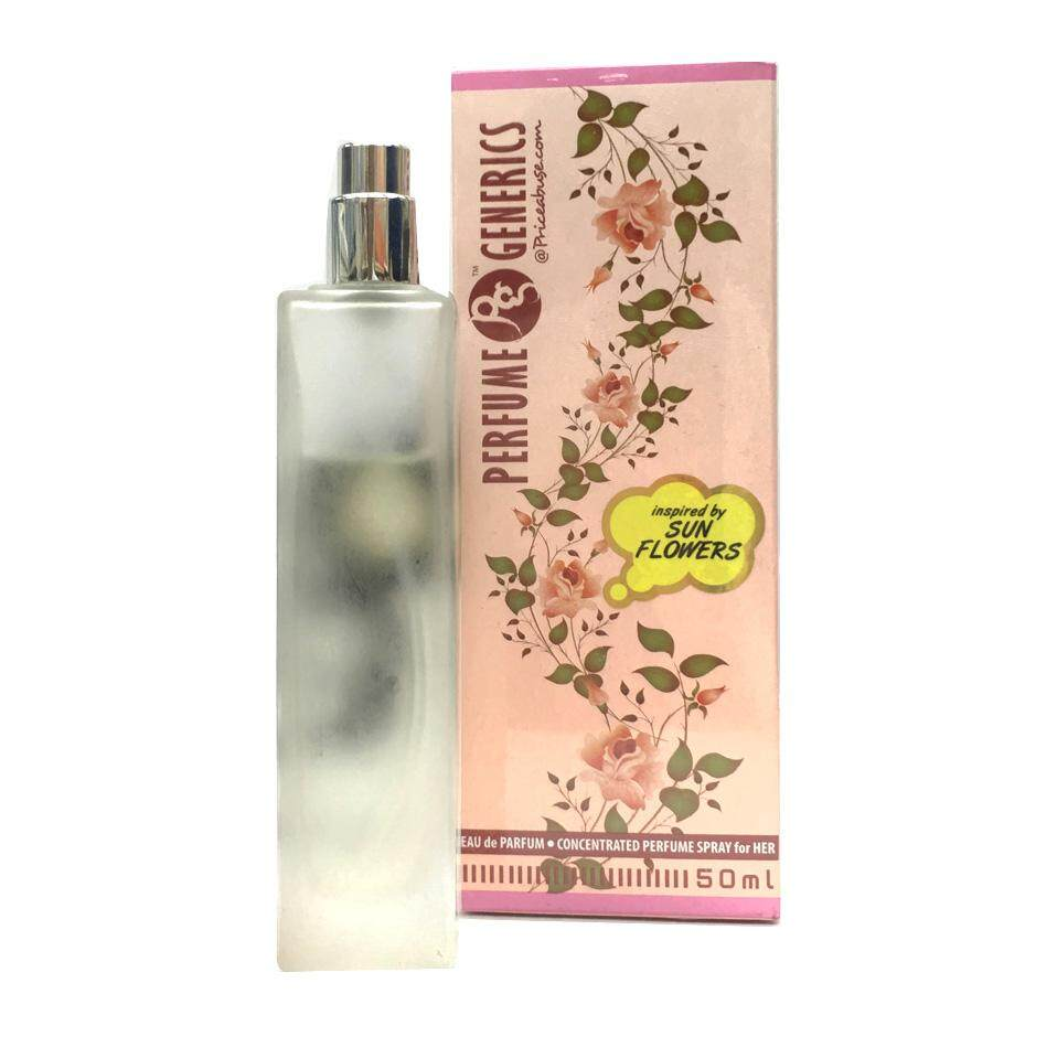 SUNFLOWER PERFUME SPRAY BY PERFUME GENERICS 50ML