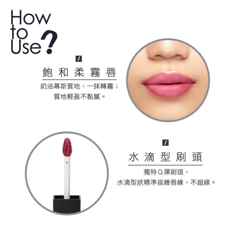 BeautyMaker Intense Matte Lip Stain (#BR2 Stubborn Brown)