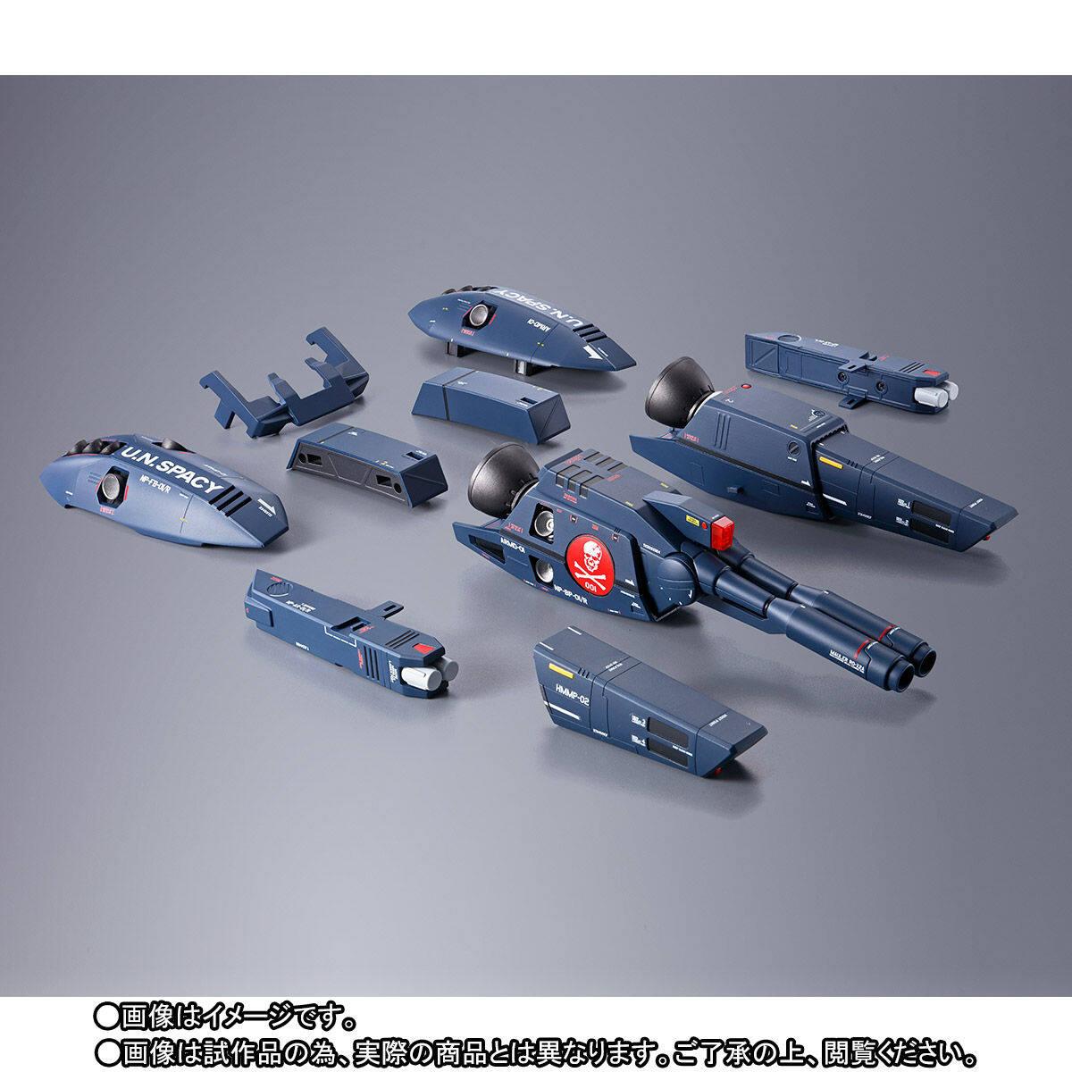Premium BANDAI DX Chogokin Missile Set for VF-1 Macross w// Tracking NEW