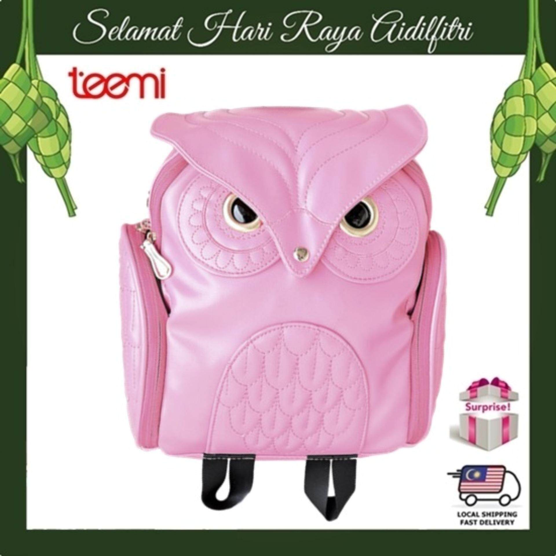 TEEMI Fashion Women Animal Owl Backpack Faux Leather Vintage Gothic Style Embroidered Bag