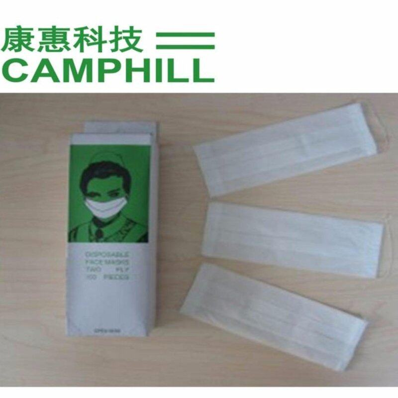Buy 1 PLY PAPER DISPOSABLE FACEMASK WHITE(100 PCS) Malaysia