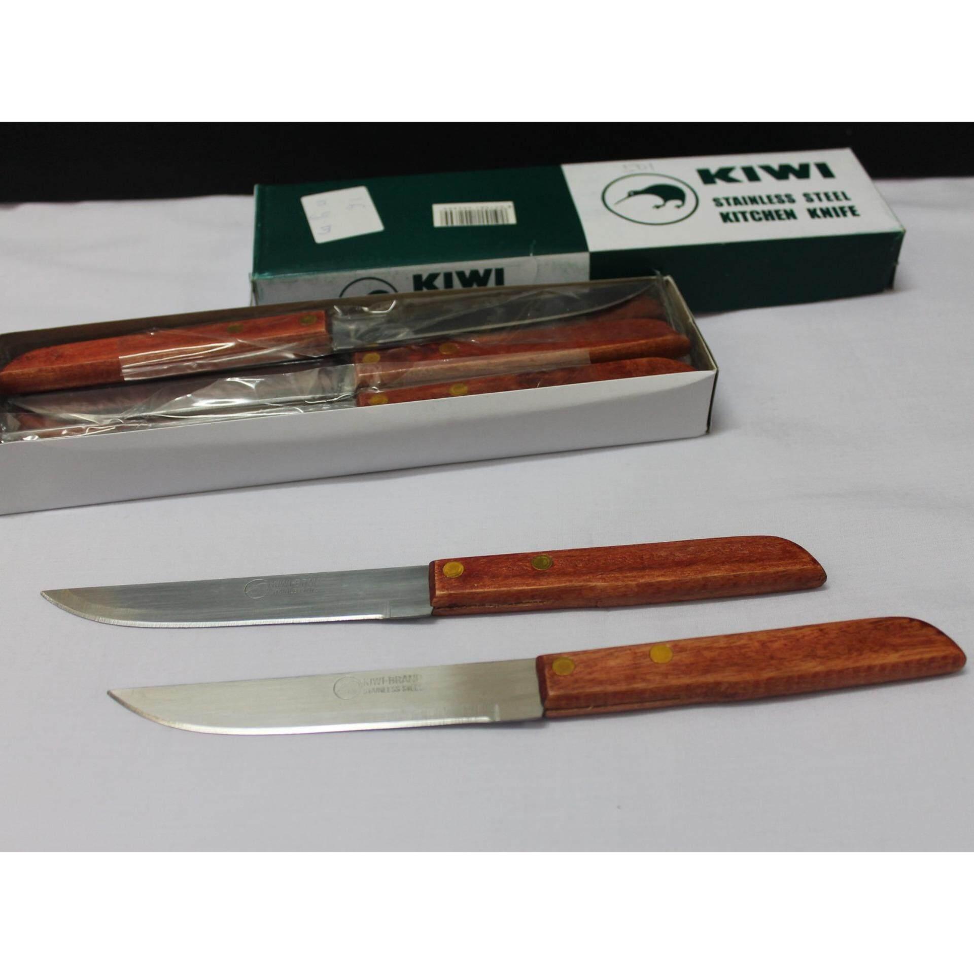 1pc Kiwi 12cm Fruit Vegetable Knife with Wood Handler