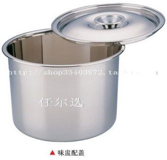12 cm stainless steel with lid slow cooker taste cup