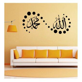 Harga 130cm x 60cm: Home & Deco Extra Large Islamic Decorative WallSticker