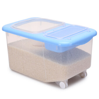 15kg rice grain storage box meter box barrel rice Bucket