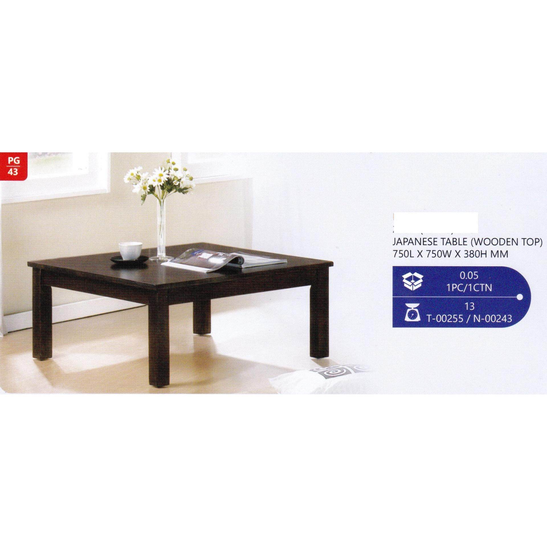 2 & Half Feet Solid Wood Japanese Coffee Table L750MM X W750MM X H390MM Pre-Order 1 Week