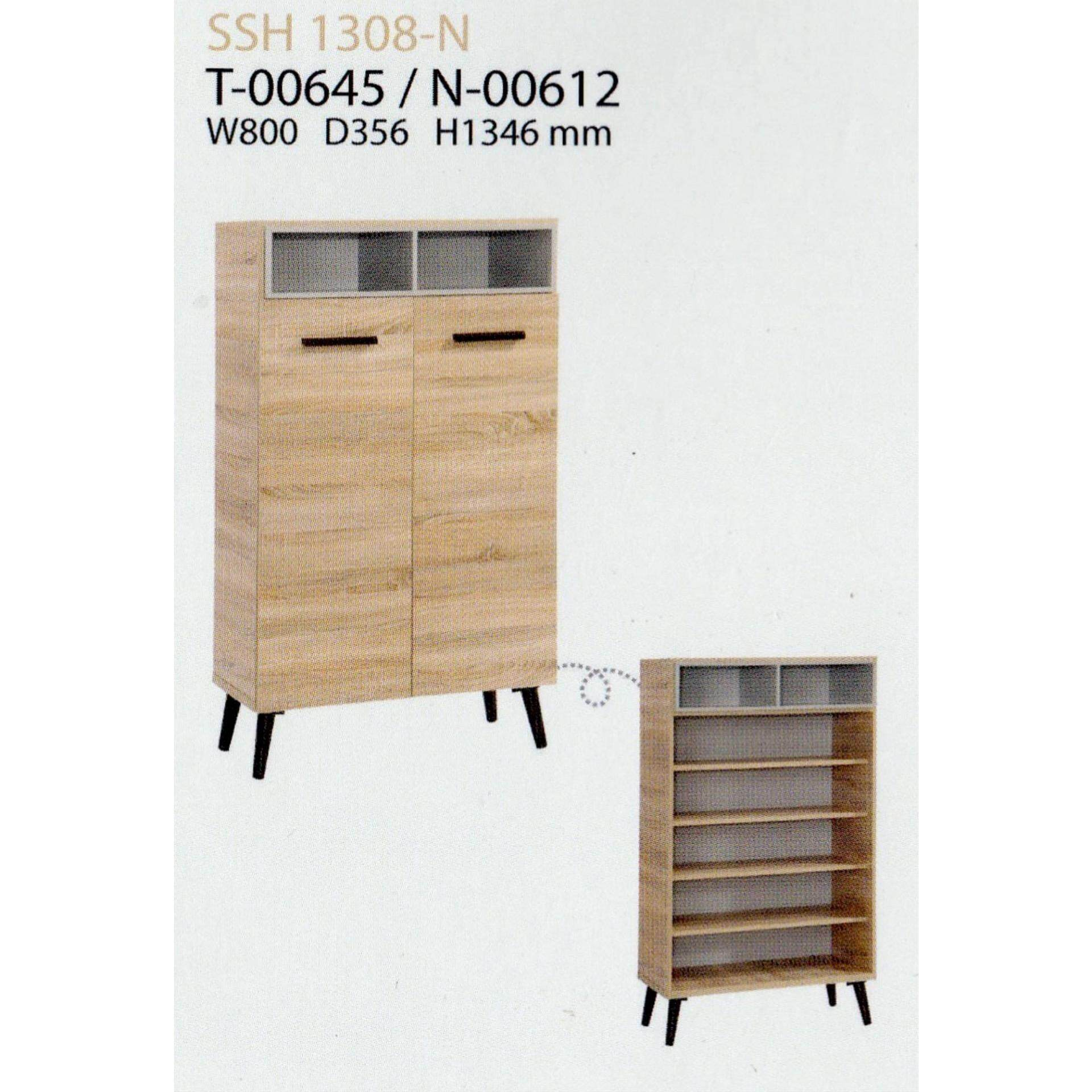 2 Door Solid Shoe Cabinet Wood