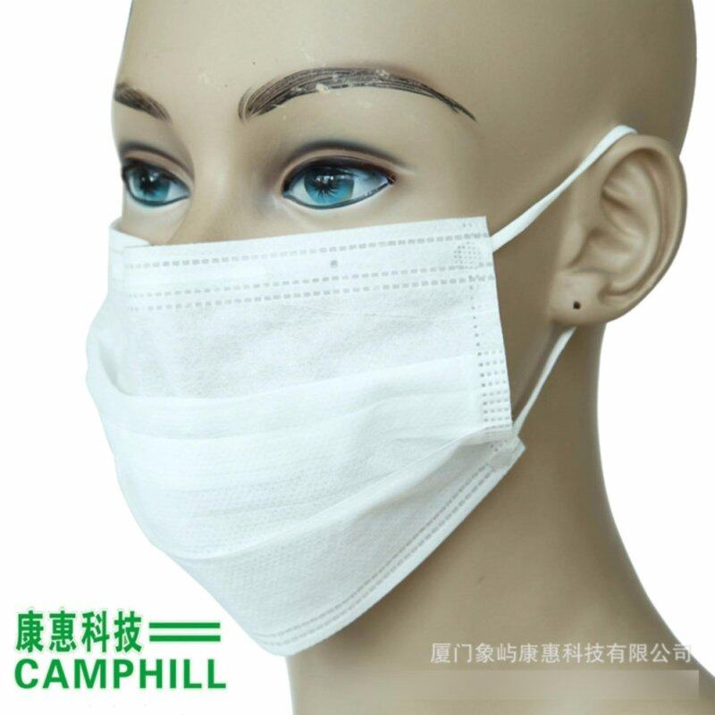 Buy 21 THREE LAYER WHITE CLEANROOM NON WOVEN FACEMASK WOODLY BAND(50 PCS) Malaysia