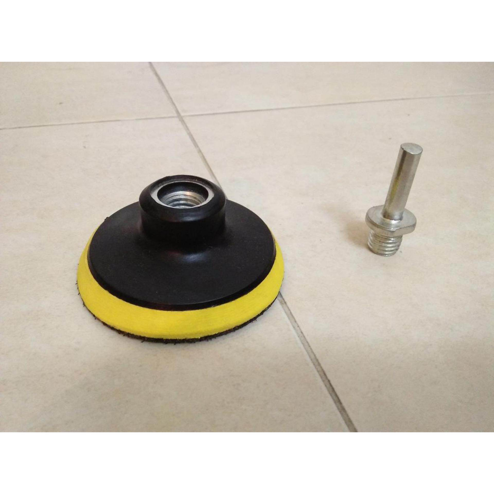3 inch backing disc and stick for driller polisher(Convert your driller into polisher)