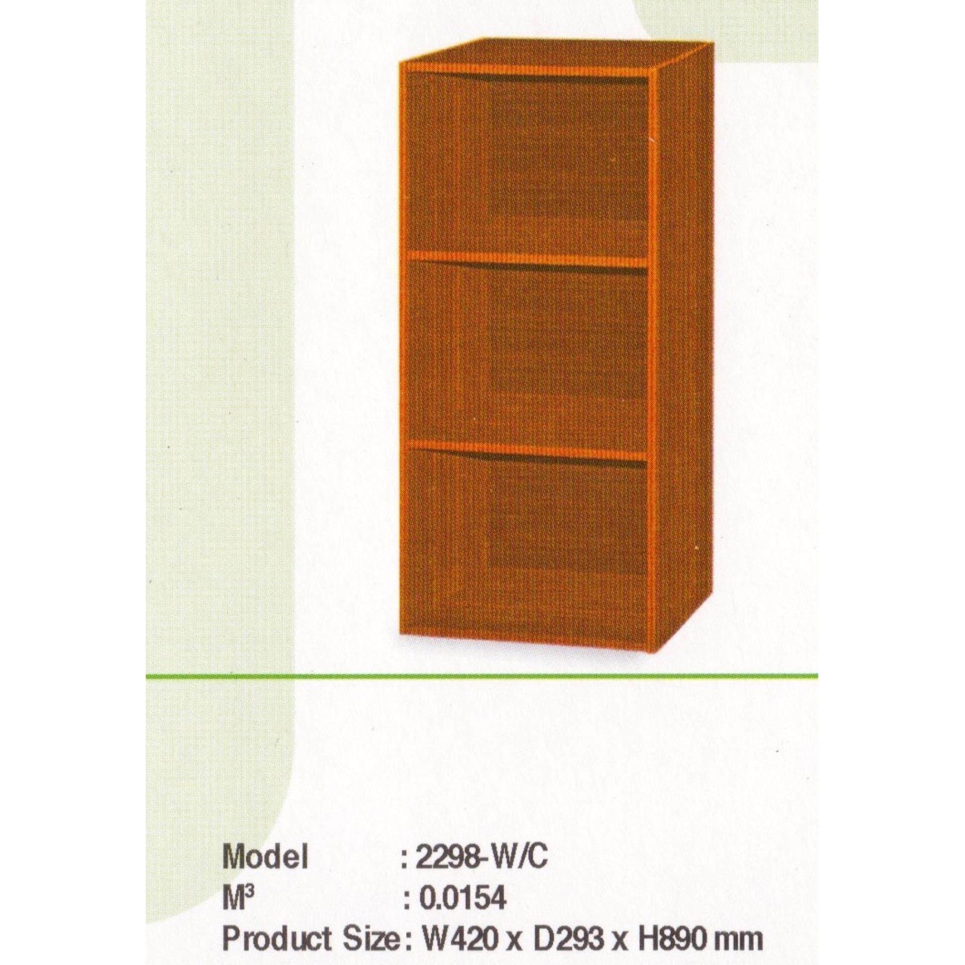 3 Layer Color Box Book Case Shelves Rack (Oak)