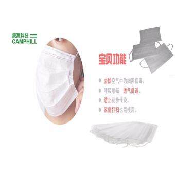 3 Layer Disposable Non Woven Surgical Medical Face Mask Mouth White (50 PCS X 1 Box) - 3
