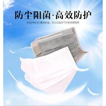 3 Layer Disposable Non Woven Surgical Medical Face Mask Mouth White (50 PCS X 1 Box) - 5