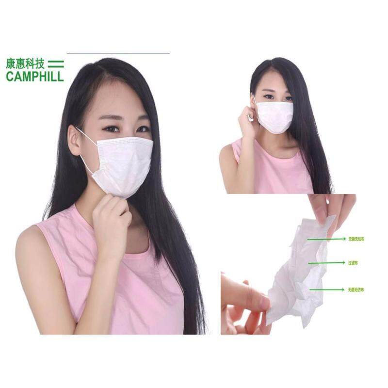 3 PLY Non Woven Disposable Haze Filtration Breathable Facemask Earloop White (50 PCS X 40 Boxes)