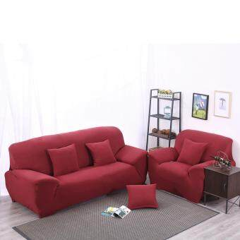 sell 3 seats lounge spandex stretch sofa couch chair cover