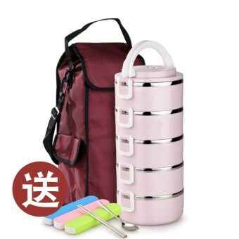 3 three multi-layer children's adult insulated barrel insulated container