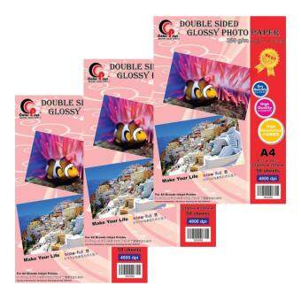 3 x ColorPrint A4 230GSM Double-sided Glossy Paper