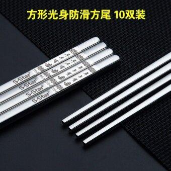 304 stainless steel chopsticks stainless steel chopsticks home iron set family pack chopsticks slip silver tachyon 10 two pairs of dress