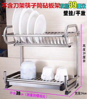 304 stainless steel kitchen racks dish rack drain rack home doubledish rack dishes suit wall-