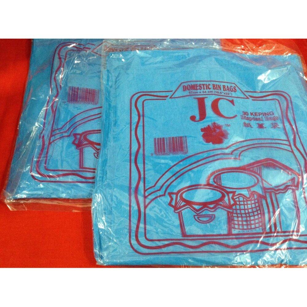 30pcs Small Blue Garbage Bag 47cm x 55cm