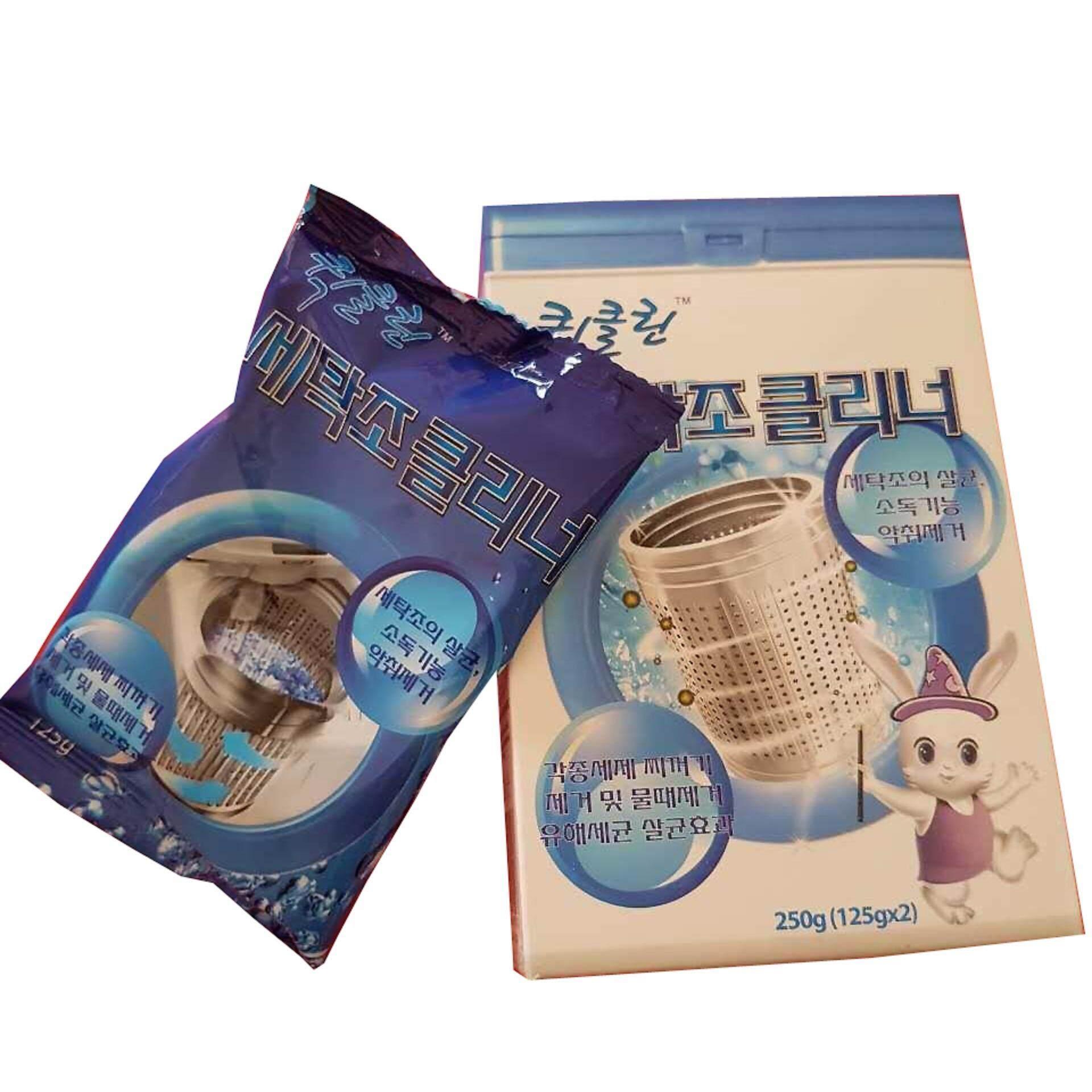 【2 Boxes】Korean Washing Machine Cleaner / Korea Washing Machine Tank Cleaner / Drum Cleaning Powder Detergent