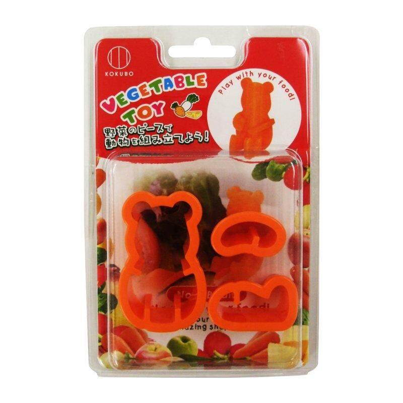 3D Vegetable Mould Cutter - Bear