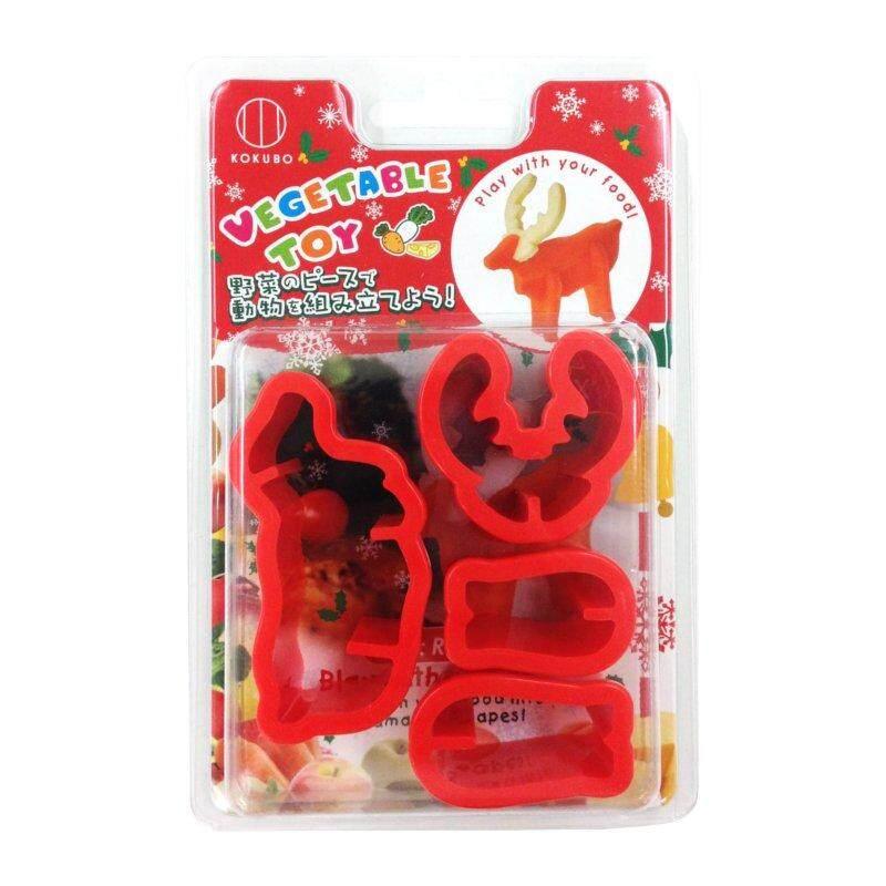3D Vegetable Mould Cutter - Reindeer