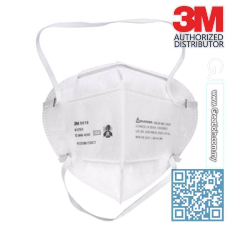 Buy 3M 9010 N95 Particulate Disposable Respirator NIOSH approved (50 pcs/box) Malaysia