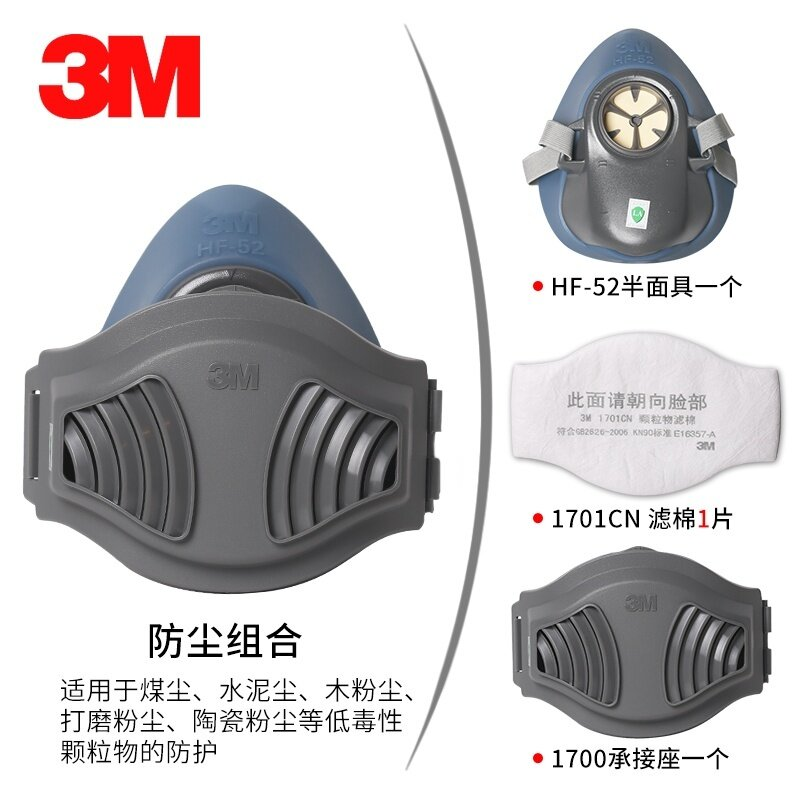 Buy 3M dust masks dust mask respirator masks dust breathable anti-industrial dust grinding can be cleaning easy to breathing Malaysia