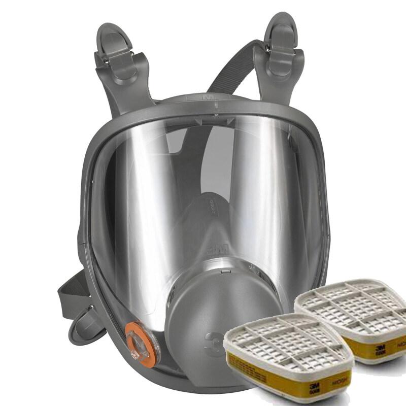 Buy 3M Full Facepiece Respirator + 3M 6006 Multi Gas/Vapor Cartridge Malaysia