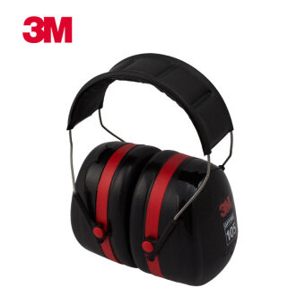 3m h10a learning sleeping shooting protective earmuffs