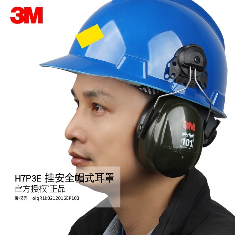 Buy 3m h7p3e hanging safety cap-protective earmuffs Malaysia