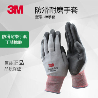 3m slip labor nitrile wear and gloves labor anti-gloves