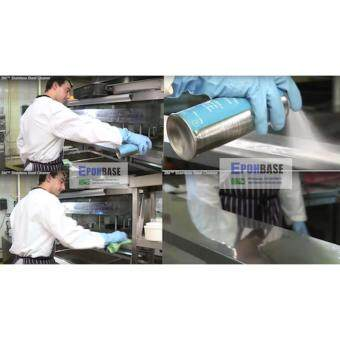 3M Stainless Steel Cleaner & Polish 21oz 600g, Spray PolisherStainless Steel