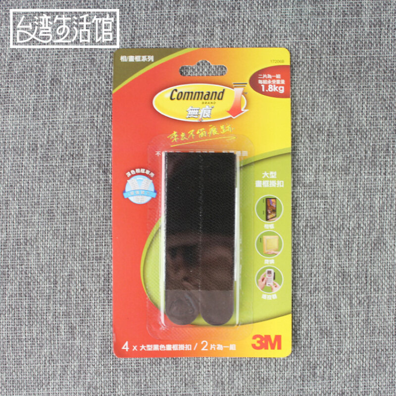 3m wall large frame hanging buckle traceless adhesive hook