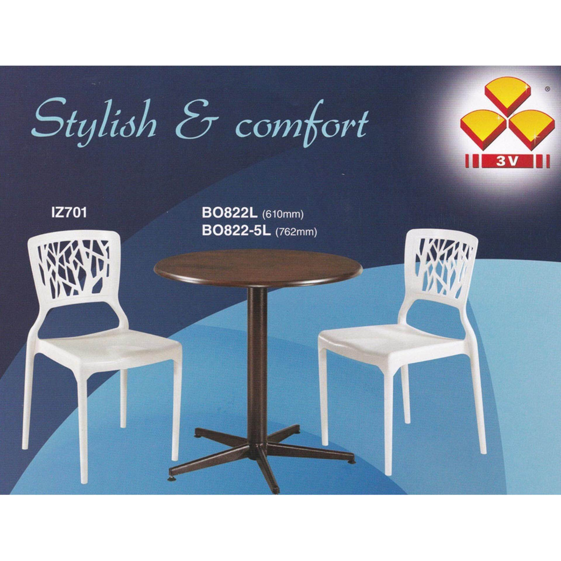3V Solid Strong Pantry Designer Plastic Chair x 2 Units (White) L430MMx W450MMx H835MM