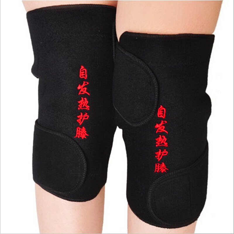 Buy 4pcs Adjustable Magnetic Knee Support Brace with Heat - Arthritis Pain Relief Band New Malaysia