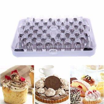 Senarai harga 52pcs stainless steel piping nozzle pastry for Harga kitchen set stainless steel