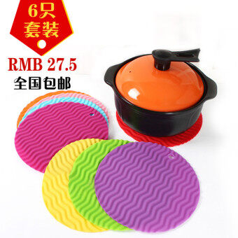 Harga 6 only installed silicone insulation pad mat doily mat bowls matpot mat table mat coasters anti-hot waterproof non-slip casserolepad